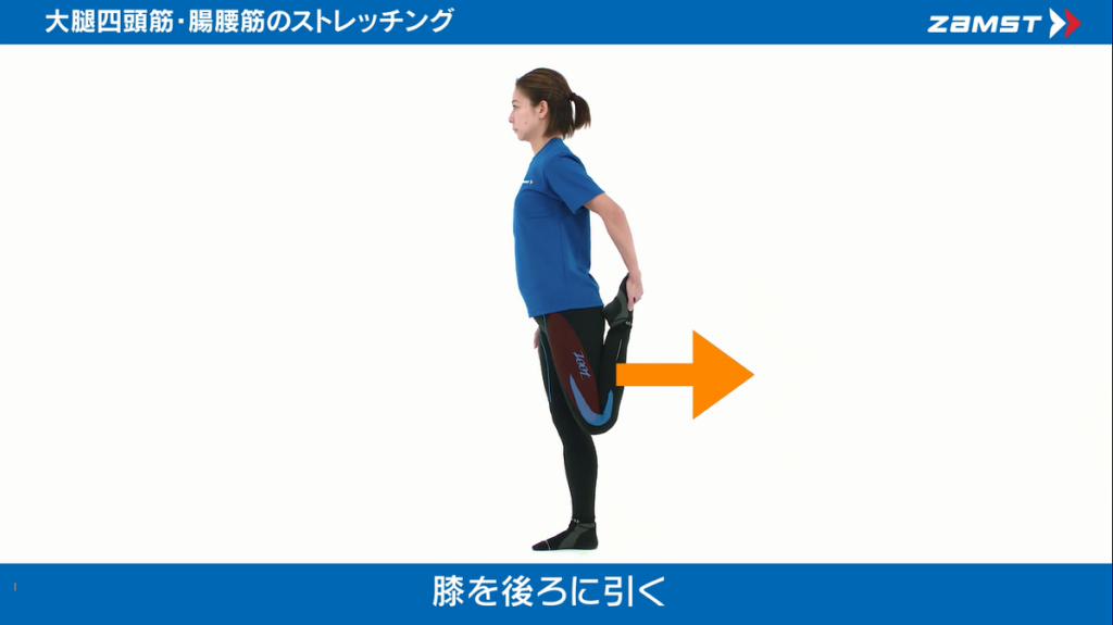 大腿前面のストレッチ画像